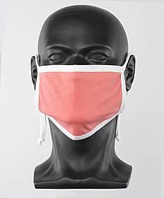 Sun Apparel SCFP Flatprint 2-Layer Reusable Face Mask (5-Pack)